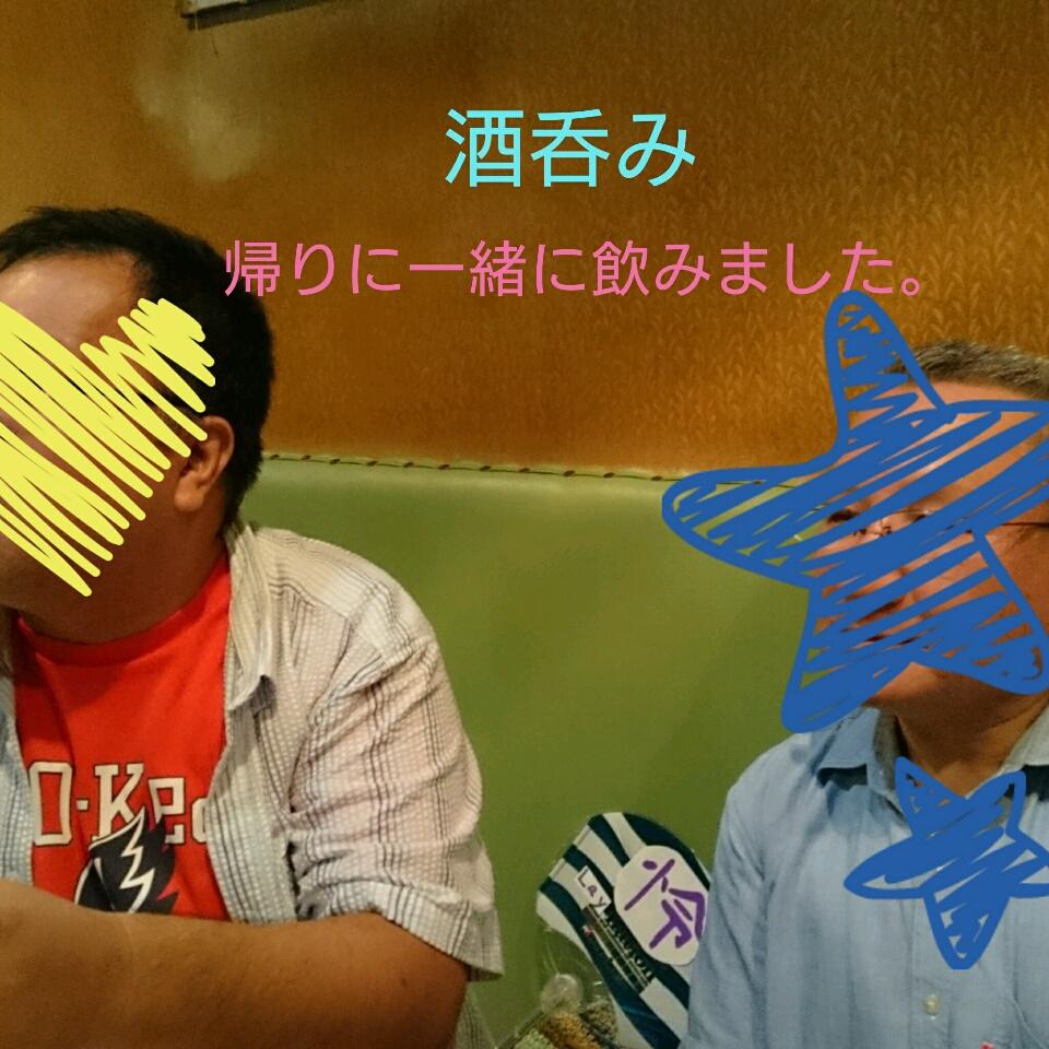 20160821211600500.jpg
