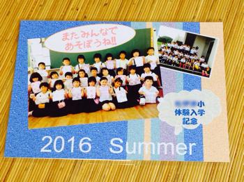 201608081252365b7.jpeg