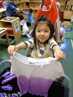 purpletee2.jpg