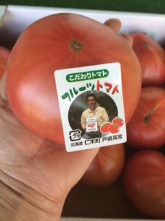 戸嶋さんのフルーツトマト