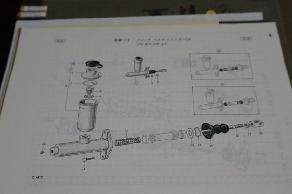 DSC06006パーツカタログ