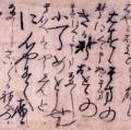 hi.秀吉が官兵衛に出した手紙