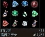 精霊の墓Drop2