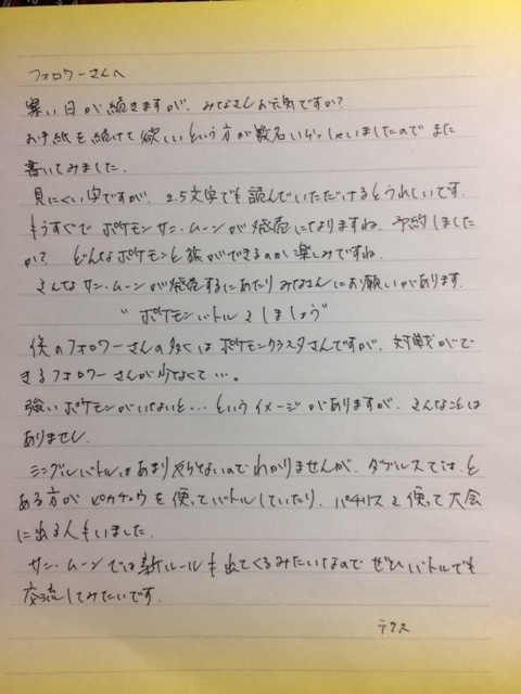 image1_20161107212047ae4.jpg