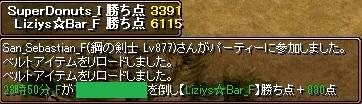 20161023_8.jpg