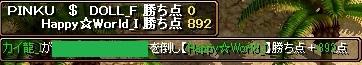 20161024_1.jpg