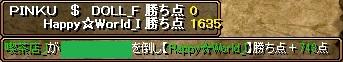 20161024_2.jpg