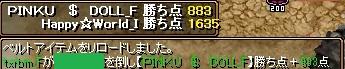 20161024_3.jpg