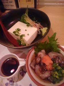 おいしい豆腐赤ナマコ