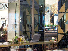 Macquarie Einkaufszentrum