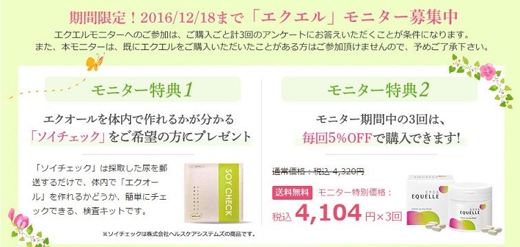 1_20161025173111fe6.jpg