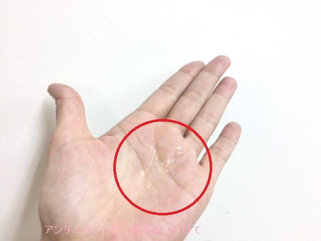 コヨリ美容液オイル 4滴
