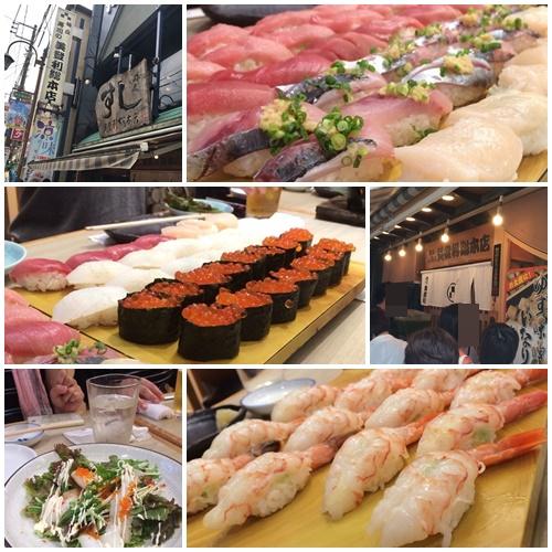 20160702 美登利寿司