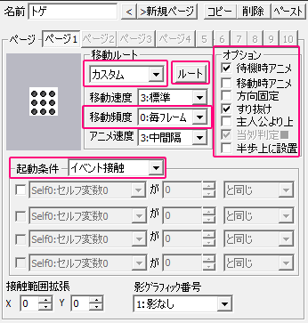 20161103-02.png