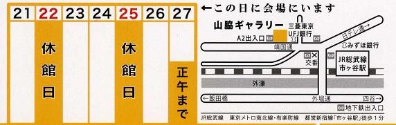 ayumi16003.jpg