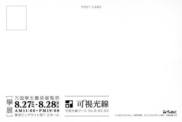 gakuten_02.jpg