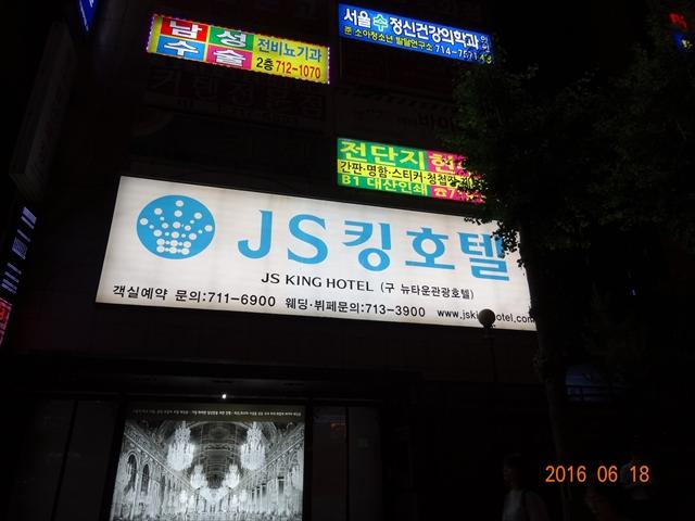 夜の韓国 3