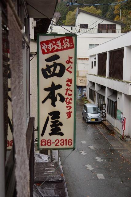 20161103_05.jpg