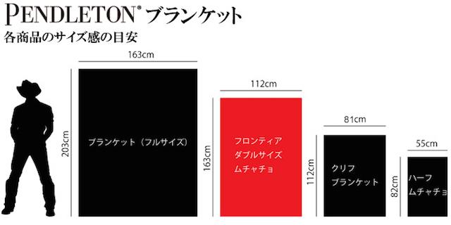 size_pen_bl_double.jpg