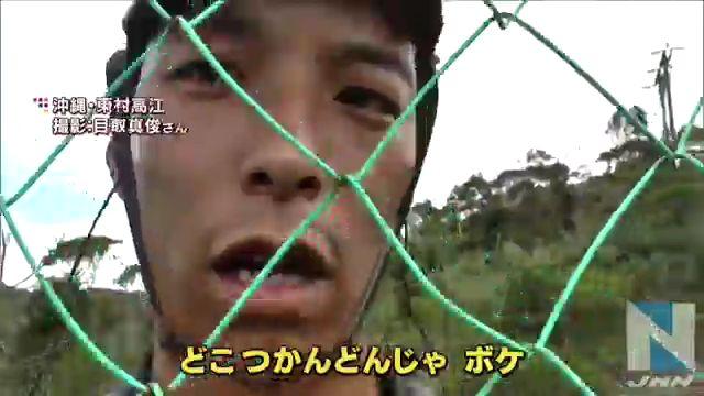 ④大阪府警の機動隊員が沖縄でどこつかんどんじゃぼけ土人が!松井元バイク泥棒一郎は擁護!