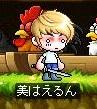 Maple160420_164456.jpg
