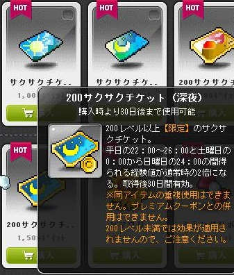 Maple160421_003445.jpg