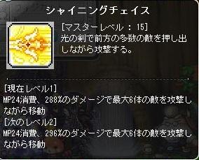 Maple160421_105609.jpg