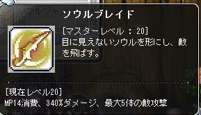 Maple160421_105622.jpg