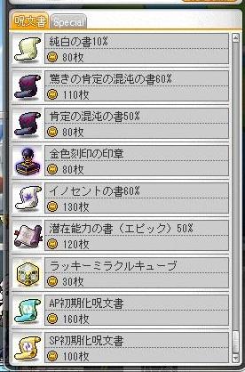 Maple160421_191549.jpg