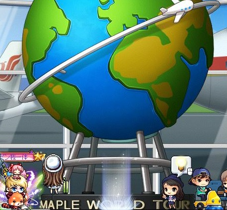 Maple160422_003921.jpg