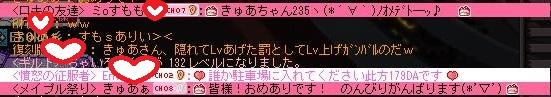 Maple160425_203316.jpg
