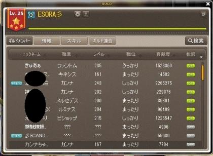 Maple160529_221352.jpg