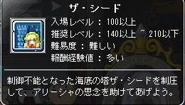 Maple160531_204319.jpg