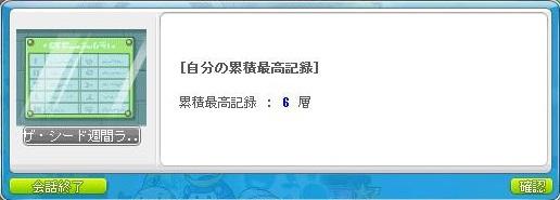 Maple160531_205755.jpg