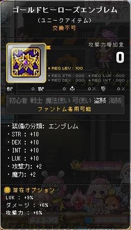 Maple160726_203318.jpg