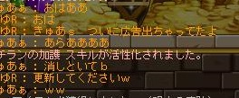 Maple160919_111714.jpg