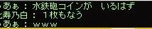 Maple160919_114926.jpg