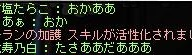 Maple160925_222115.jpg