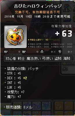 Maple161012_162651.jpg