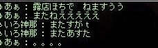 Maple161019_210704.jpg