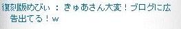 Maple161020_213410.jpg