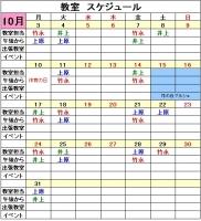 16-10.jpg