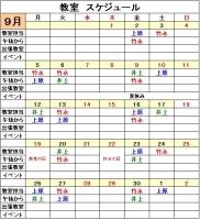 16-9.jpg