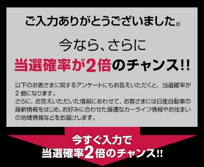 201608270102.jpg