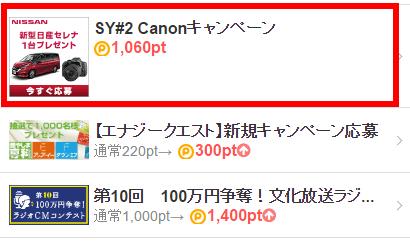 201608270103.jpg