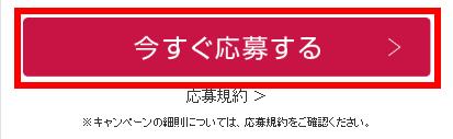 201608270105.jpg
