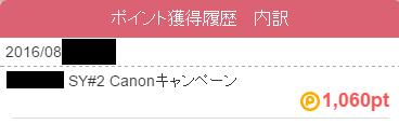 201608270108.jpg