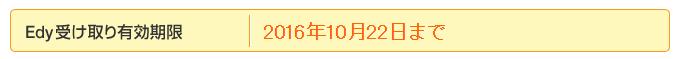 201608270202.jpg