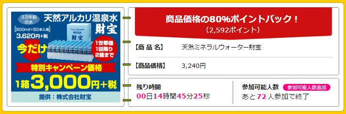 201609300101.jpg