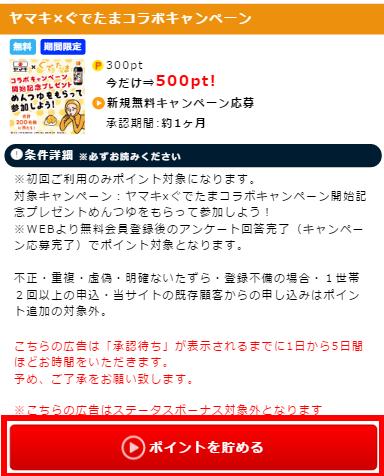 201610250103.jpg